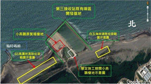 圖1 觀塘工業區