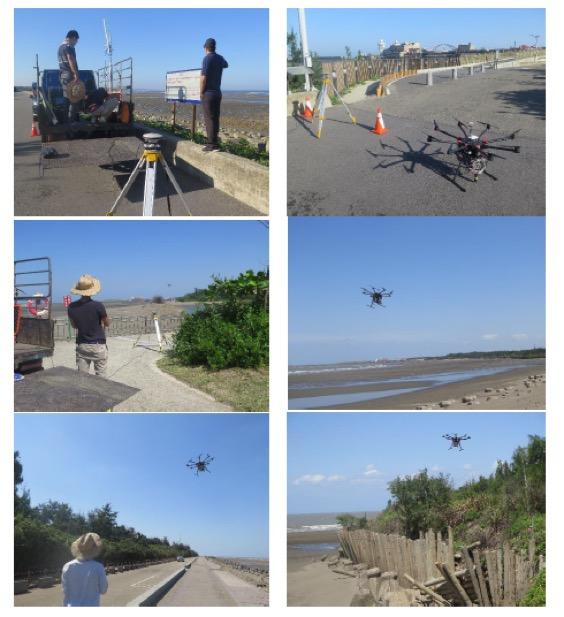 無人機空拍現況調查