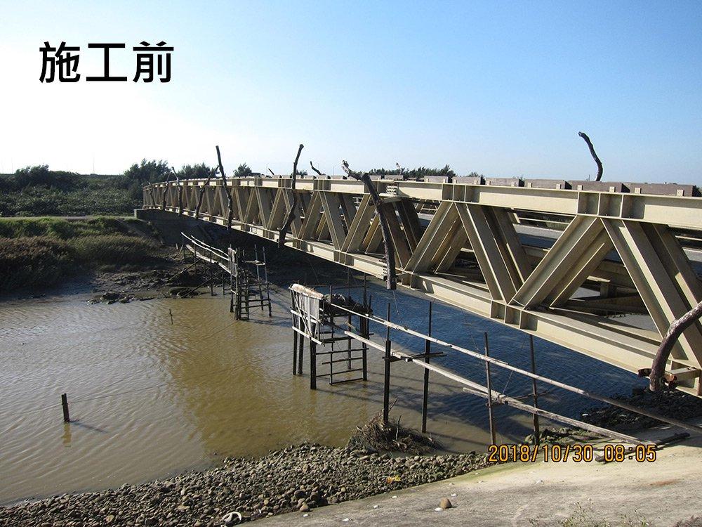 埔心橋施工前狀況-1