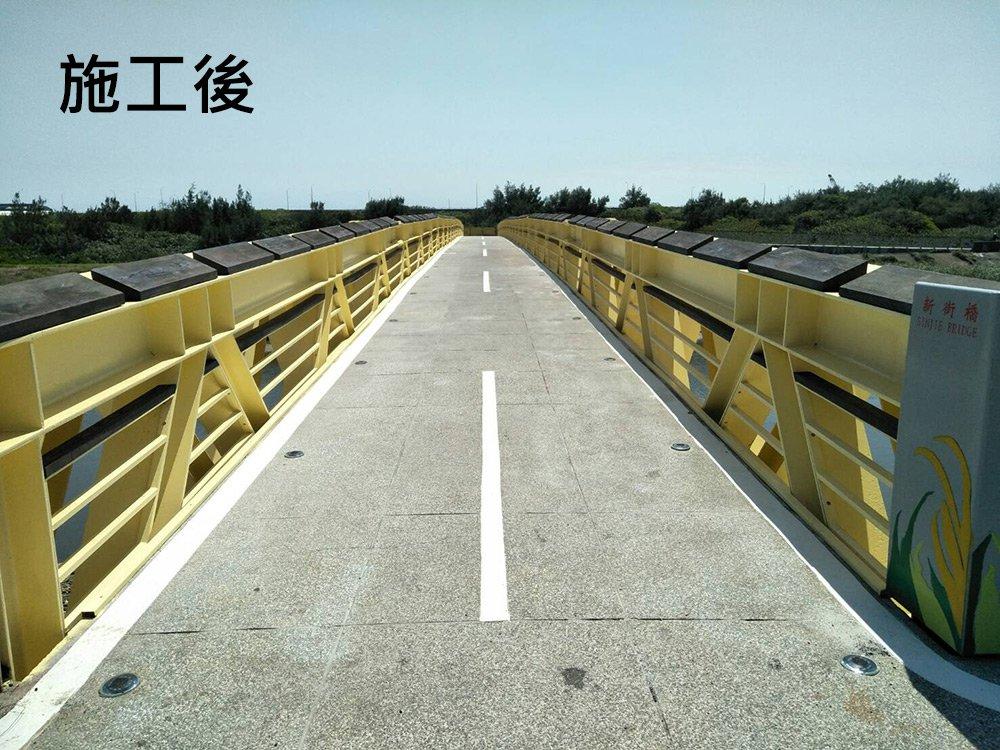 新街橋施工後狀況