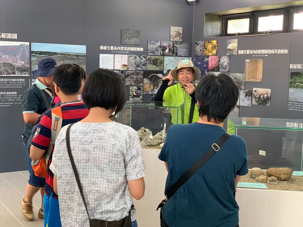 藻礁生態環境教室導覽解說服務