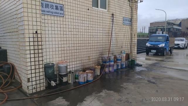 船舶廢油處理-待改善