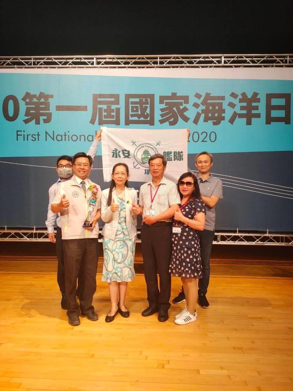 永安漁船振盛號獲選為全國最佳艦隊特優獎