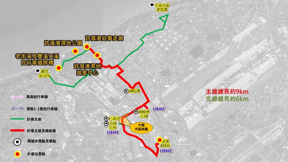 圖4 A15至許厝港新設自行車道工程