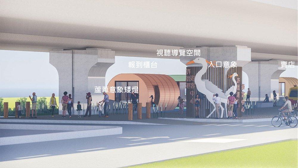 圖5 許厝港濕地新設遊客服務中心新建工程
